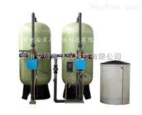 全自动钠离子交换器价格