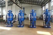 冷凝水回收器,冷凝水回收器厂家价格