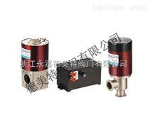 JB919-AB型充气电磁真空阀