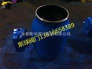 涡轮式焊接球阀DN400