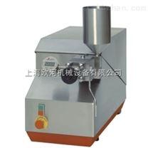 APV1000高壓乳均機