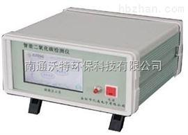 二氧化碳气体检测仪