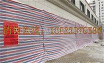 河南彩条布||郑州