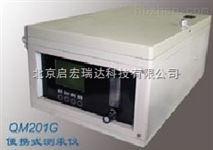 QM201G便攜式測汞儀低價供應