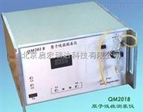QM201B原子吸收測汞儀介紹低價供應