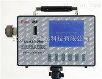 CCHZ-1000全自動粉塵測定儀低價供應