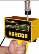 Dustmate手持式粉塵檢測儀特價