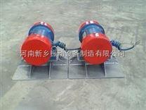 ZFB-4仓壁振动器 功率0.18KW