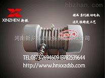 TZD-41-6C振动电机(1.5KW)