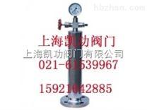 内蒙古不锈钢水锤消除器