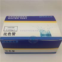COD比色管 COD快速测试包 化学所需氧量检测试剂盒