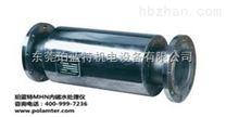 珀蓝特MHN内磁水处理器