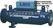 珀蓝特MHZ综合水处理仪批发 综合水电站