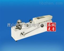 接線端子拉力測試儀