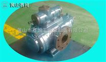 HSNH80-54三螺杆泵稀油站润滑泵