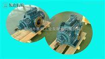 HSNH210-50三螺杆泵焦油输送泵