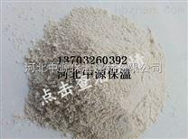 中源树脂胶粉
