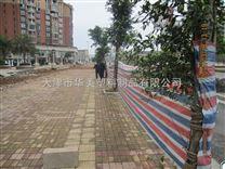 江苏彩条布定做--江苏优质彩条布供应商---南京单膜8米彩条布