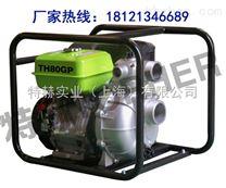 高吸程高压水泵