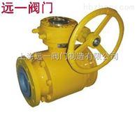 RQ347F-16C/25/40/64RQ347F燃氣用球閥