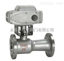 QJ941M整体高温电动球阀