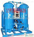 污水处理制氧机