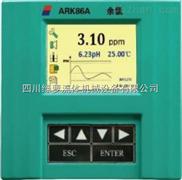 ARK86A-智能型余氯在线分析仪