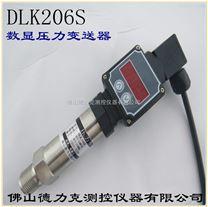 厂家卖带表头管道压力传感器