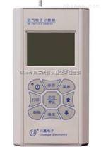 空氣粒子計數器CJ-HLC200Z珠海天創儀器總代理