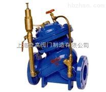 YX741X可调式减压稳压阀-水利控制阀系列