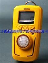 便攜式氨氣報警儀 液氨檢測儀
