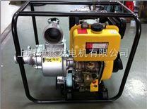 YT30DP 3寸柴油抽水泵