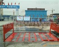 郑州武汉工地洗轮机