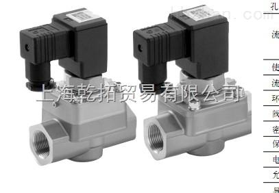 ss5y7-42-03-02/日本smc高压用2通电磁阀