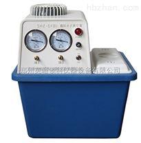 巩义领科台式循环水真空泵SHZ-D(III)双表双抽