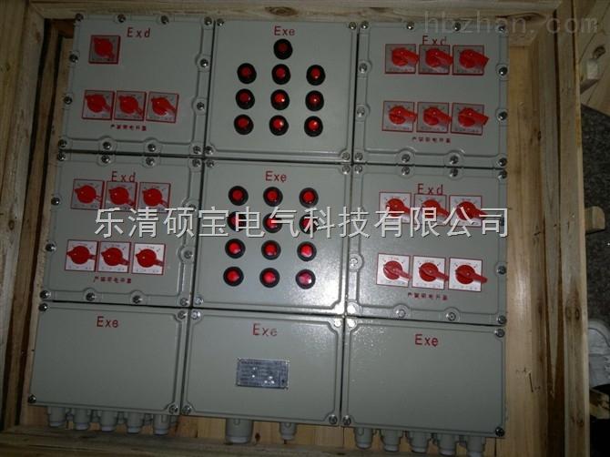 防爆配电箱、防爆照明配电箱