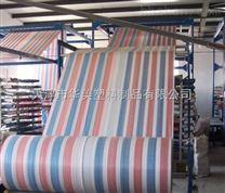 大连 彩条布供应---大连聚乙烯彩条布---辽宁彩条布厂家