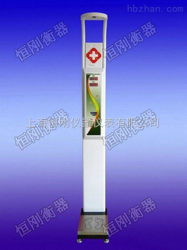 HW-600身高体重测量仪称出好品质