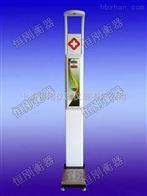 wcsHW-600身高体重测量仪称出好品质