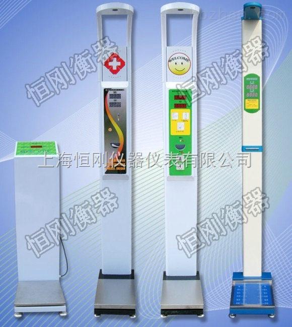 HW-900B超声波身高体重测量仪逞心价