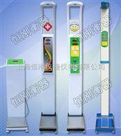 wcsHW-900B超声波身高体重测量仪逞心价