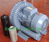 吸料风机、吸料、送料专用高压风机