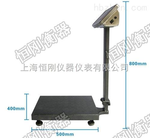 安庆市100kg不锈钢电子台称