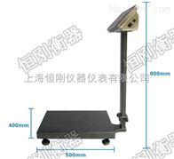 tcs安庆市100kg不锈钢电子台称