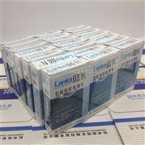 农药残留检测试剂盒 农药速测卡 农药快速测试条