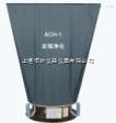 ACH-1套帽式风量罩