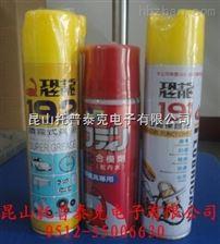 蘇州192黃油銷售恐龍192噴霧式黃油