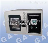 小型台式湿热交变试验柜,产品耐湿热检验专用试验箱