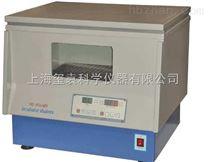 空气恒温振荡器HZ-9211KB