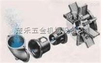 供应台湾春晖抛丸机配件